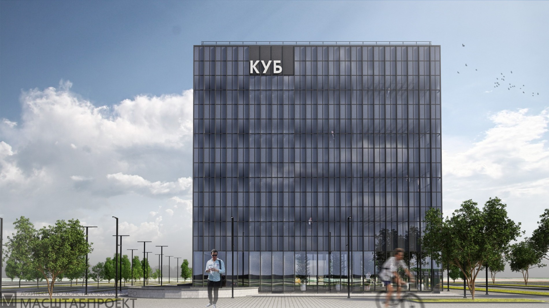 """Офисное здание """"КУБ"""" на ул. Профсоюзной, г. Тюмень"""